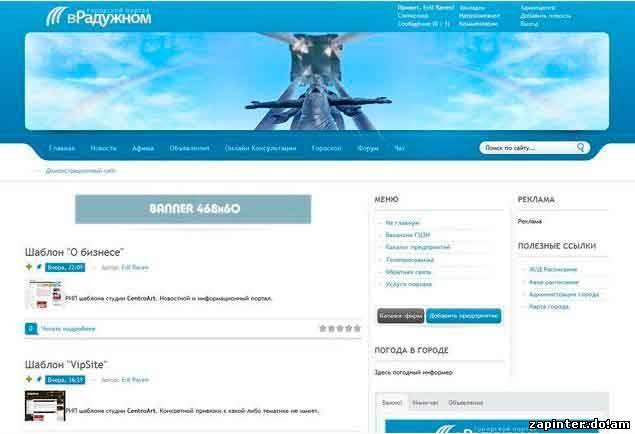 Детские рюкзаки купить от 533 рублей в интернет-магазине